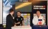 Präsentation unseres Cheftrainers Genadi Petrov beim Saison Kick Off im VIP